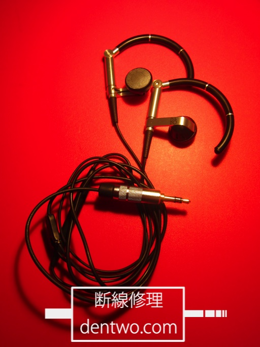 Bang & Olufsen製イヤホン・Earset 3iの断線の修理画像です。Jul 14 2015IMG_0655