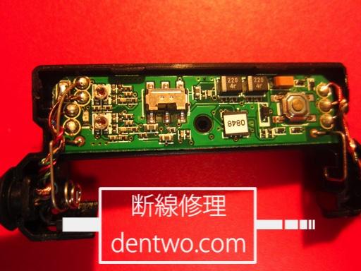 オーディオテクニカ製イヤホン・ATH-CKS90NCの分解画像です。Jul 21 2015IMG_0627