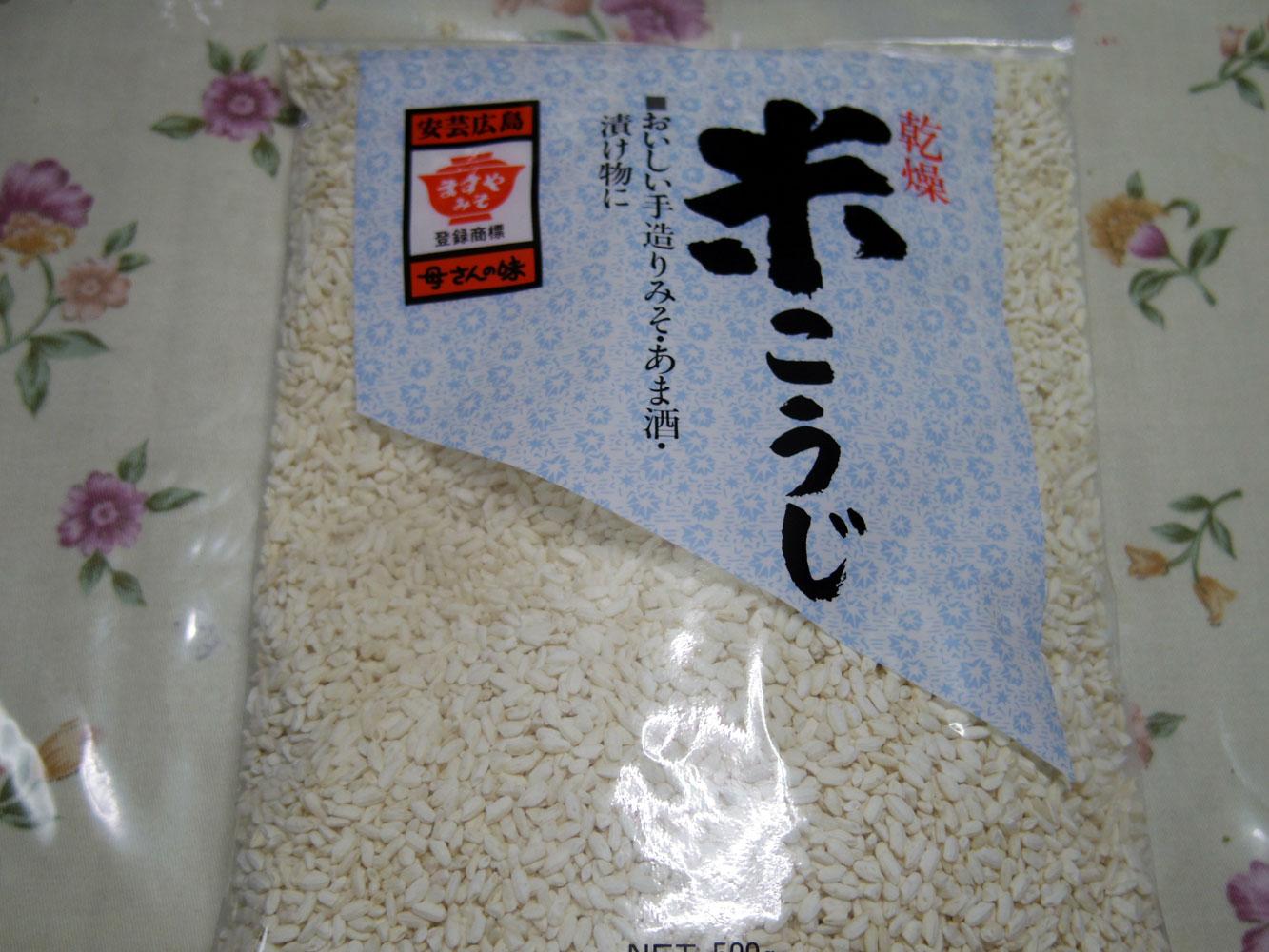 koujiduke201507132.jpg