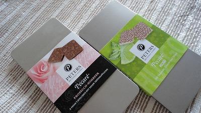 sweets0726_2015_1.jpg