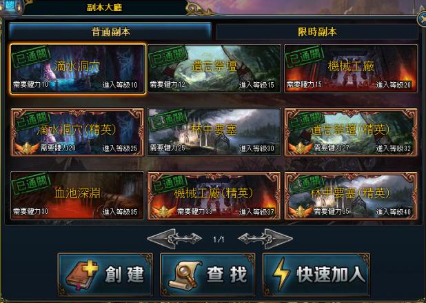 D選択画面