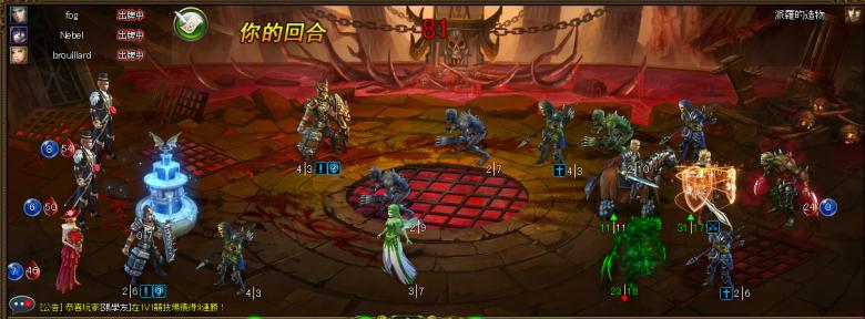 亡霊1 闘志護甲