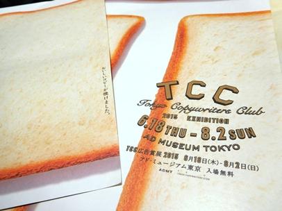 DSCN2762 - コピー