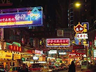 香港img