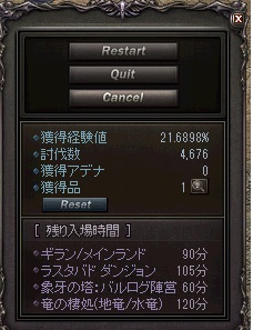 LinC0508.jpg