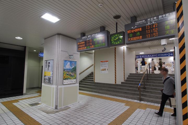 20150613_momodani-03.jpg