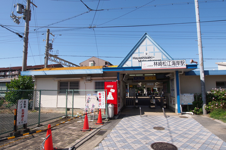 20150621_matusaki_matsuekaigan-01.jpg