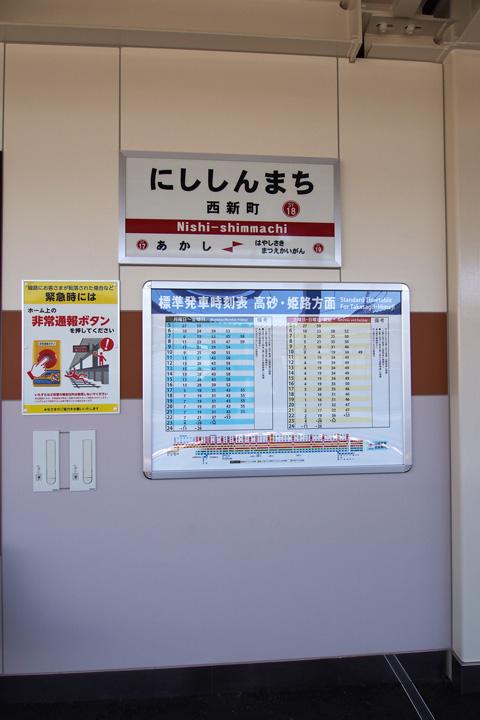 20150621_nishi_shimmachi-02.jpg