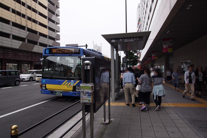 20150705_abeno-01.jpg