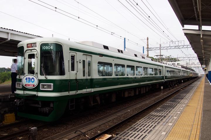 20150711_nankai_10000-03.jpg