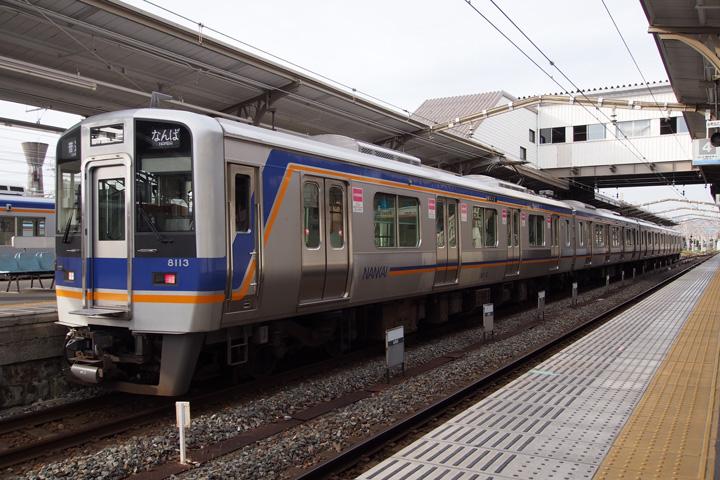 20150711_nankai_8000_2g-02.jpg