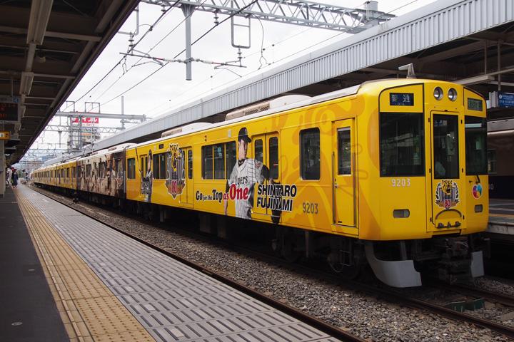 20150712_hanshin_9000-01.jpg