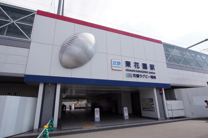 20150718_higashi_hanazono-01.jpg