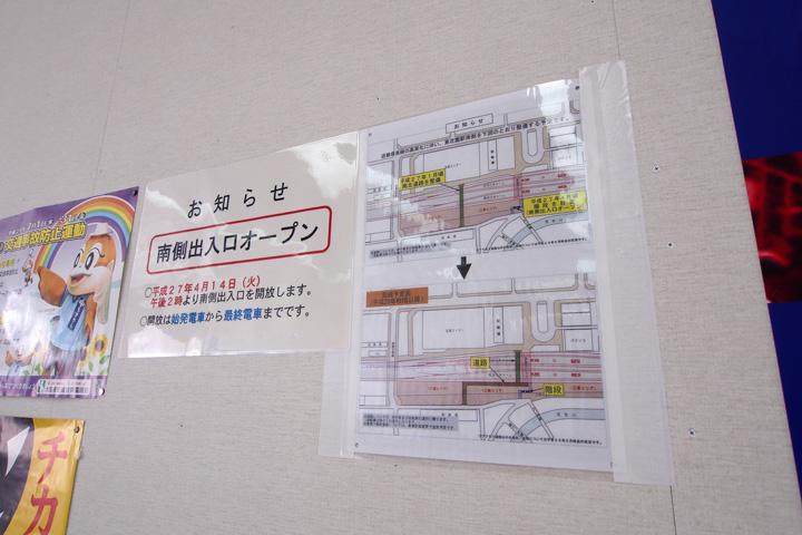 20150718_higashi_hanazono-02.jpg