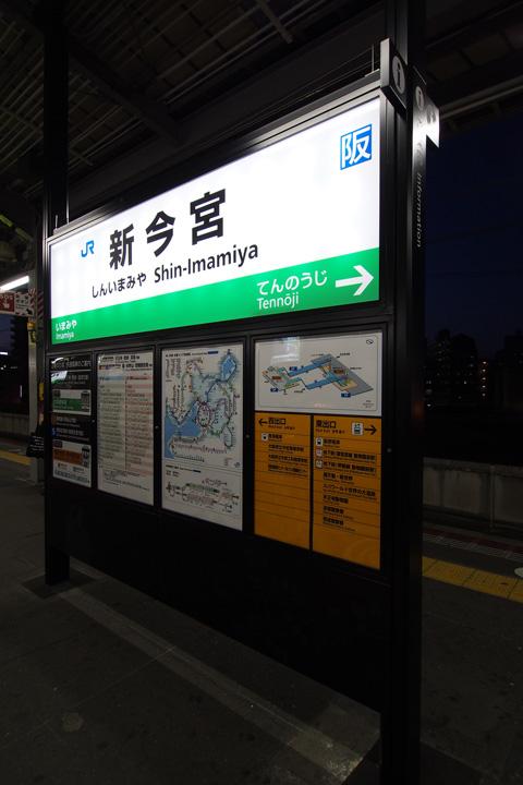 20150718_shin_imamiya-02.jpg