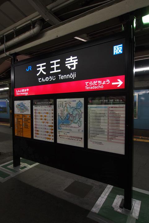20150718_tennoji-01.jpg