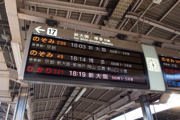 20150720_nagoya-01.jpg