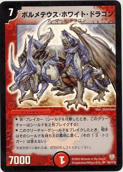 card72804001_1.jpg