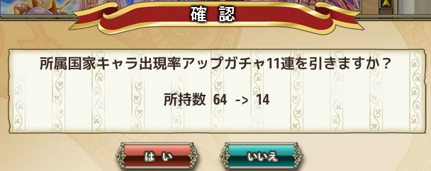 20150701fn01a.jpg