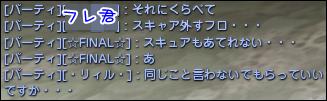 DN 2015-06-29 13-29-38 Mon