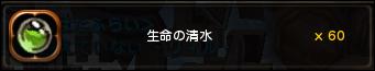 724清水