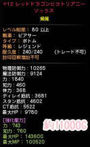 DN 2015-08-04 12-21-42 Tue