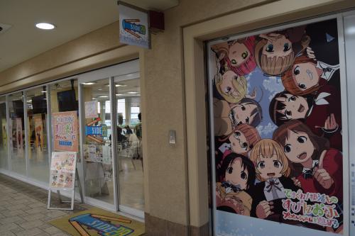 アニメストリート