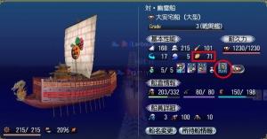 yuurei15.jpg