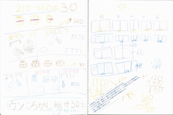 N2MX06-w_201508081033548a8.jpg