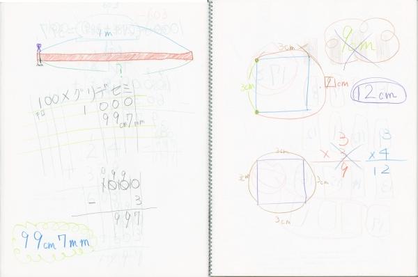 N2MX49-3-w.jpg