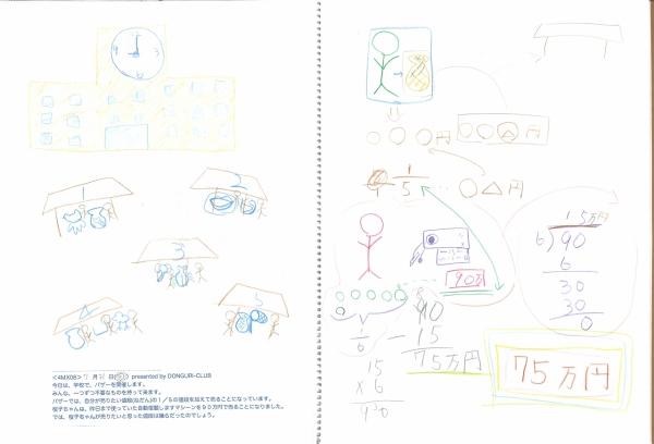N4MX08-w.jpg
