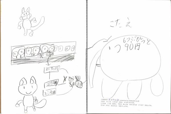 R0MX46-w.jpg