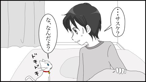 12初めて13(変換後)