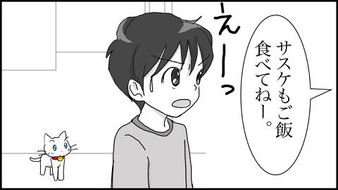 12初めて29(変換後)