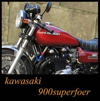 900superfoerZ1.jpg