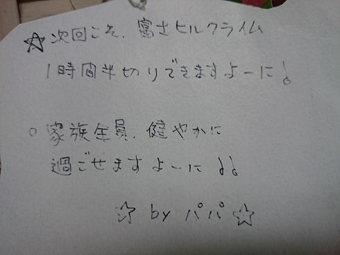DSC_1367.jpg