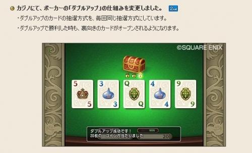 2015-6-23_15-4-29_No-00.jpg