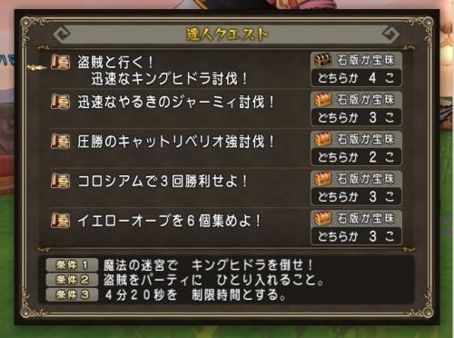 2015-6-24_11-40-48_No-00.jpg