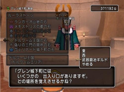 2015-6-25_10-45-52_No-00.jpg