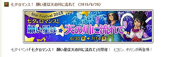 2015-6-26_19-2-53_No-00.jpg