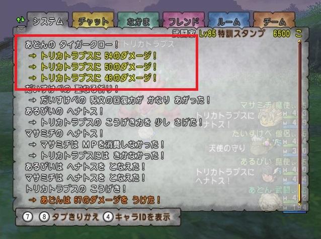 2015-6-28_1-27-0_No-00.jpg