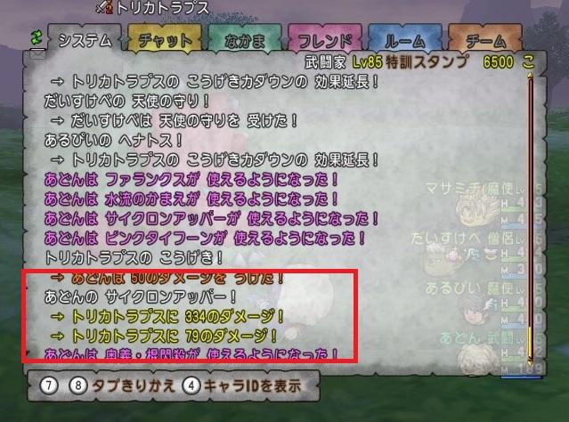 2015-6-28_1-27-16_No-00.jpg