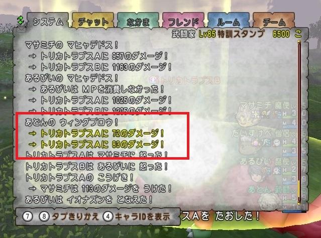 2015-6-28_1-30-46_No-00.jpg