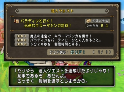 2015-6-28_23-19-43_No-00.jpg