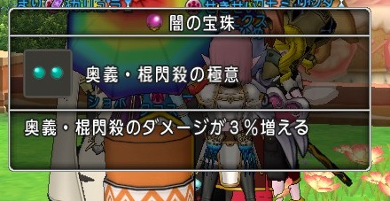 2015-6-28_23-23-0_No-00.jpg