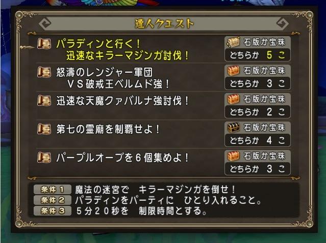 2015-6-28_8-19-40_No-00.jpg