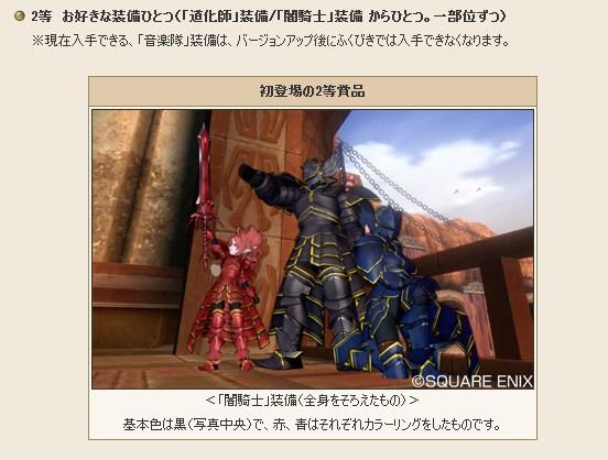 2015-6-30_18-47-9_No-00.jpg