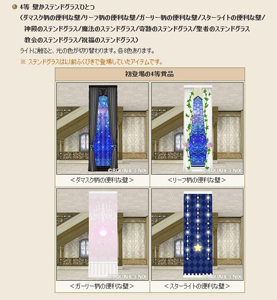 2015-6-30_18-48-6_No-00.jpg