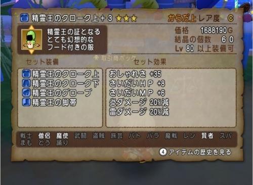 2015-7-10_1-13-10_No-00.jpg