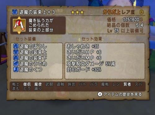 2015-7-10_1-14-0_No-00.jpg